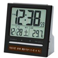 大画面デジタル目覚まし時計