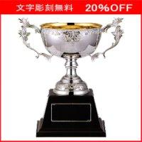【20%OFF】カップ
