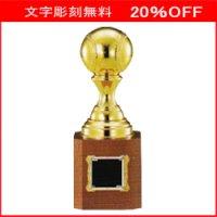 【20%OFF】野球トロフィー